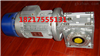 BMA8024刹车减速机,刹车电机