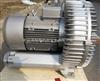 12.5KW漩涡高压风机,旋涡鼓风机 2