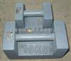 铸铁砝码50吨汽车衡铸铁砝码