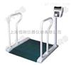 透析轮椅秤200kg江苏透析轮椅秤