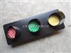 行車電源指示燈