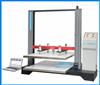 HD-A502S-1500纸箱堆码试验机批发,纸箱堆码试验机哪里买