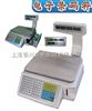 ACS-XC上海条码电子秤,电子桌秤,上海电子称
