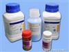 L-高精氨酸盐酸盐CAS:1483-01-8