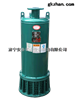 BQS(W)系列隔爆型潜水排沙排污电泵