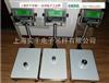 打印台称-配带耀华XK316P带打印仪表