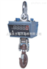 电子车行磅价格,10吨车行电子吊磅,上海车行吊磅