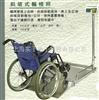 血透部碳钢轮椅秤