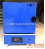 SX2-5-12型马弗炉价格|数显一体化箱式电炉|电阻炉厂家