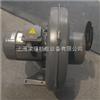 TB150-5(3.7KW)中国台湾全风TB透浦式鼓风机,中压风机3.7KW,风口可调向上
