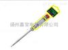 CZ-DYB氖管式低压验电笔