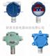 BS01多种气体探测器报警器探头