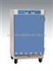 霉菌培养试验箱;交变霉菌试验装置杭州利辉