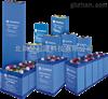 低价销售*蓄电池GFM100-2